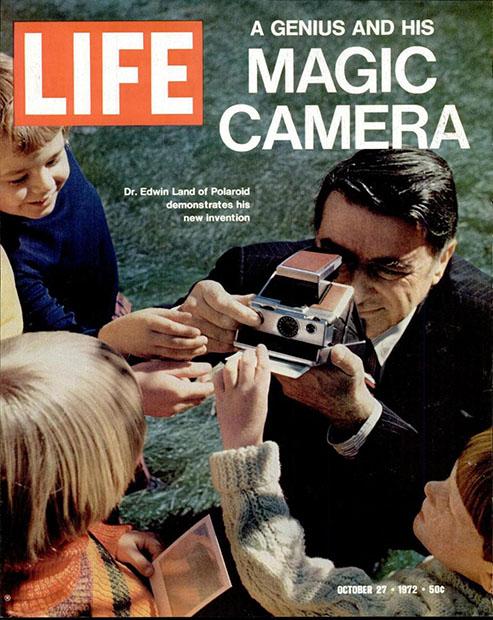 Este mes en la historia de lafotografía.